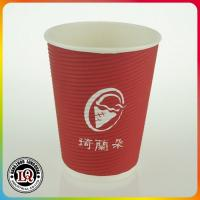 Quality Ripple Wall 12oz Degradable Coffee Paper Cups for sale
