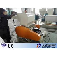 Eco Friendly Waste Plastic Recycling Pelletizing Machine With Single Screw Extruder Manufactures