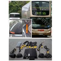 HD CCD 360° Bus Camera Systems Motion Detection With 4 Channels Shooting DVR,BJ-QJ001 Manufactures