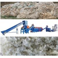 Automatic Garbage Plastic Washing Machine 500kg/h With CE Certification Manufactures
