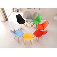 wood leg dining chair (2).png