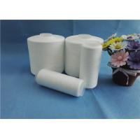 Dyeable Raw White Spun Polyester Yarn With OEKO - TEX Standard 10s - 80s Manufactures