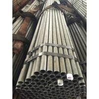 Carbon Steel Seamless Tube, Cold Drawn, Size 38 * 2.5 mm, Cold Finished, bare tube Manufactures