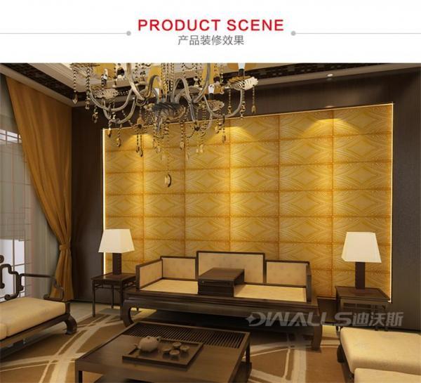 Fireproof Waterproof Panels : Leather texture wall panel fireproof waterproof for