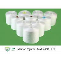 100% Polyester Staple Short Fiber Sewing Thread Yarn 40s /2 40/3 50s /2 50/3 60s /2 60/3 Manufactures