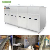 Curtain Ultrasonic Blind Cleaning Machine Dual Tank 2000-3000MM 40khz Rinsing Heat Cleaning Manufactures