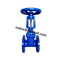 Double Flanged Resilient Seated Manual Gate Valve Manufactures
