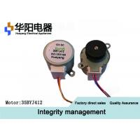 24 V Deceleration Mini Stepper Motor 35BYJ412 DC Brushless For Advertising Instrument Manufactures