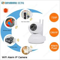 China 960p wifi direct connection Smart home monitoring wireless ip surveillance camera on sale