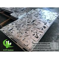 Laser cut Aluminum Sheet for outdoor fence with powder coated 6mm Manufactures