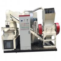 China High capacity copper wire granulator/wire recycling machine on sale