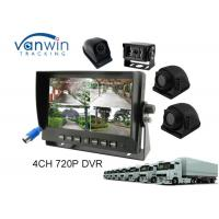 7'' Quad AHD DVR Monitor support 4PCS 720P cameras, TF card and HDD recording Manufactures