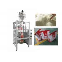 Coffee / Milk Powder Packing Machine Full Automatic  , 1 Year Warranty Manufactures