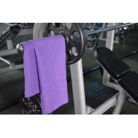 Sports Towel 75x135cm Larger Size Microfiber Swimming Travel Gym Towel Manufactures