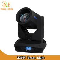 China New design 330w moving head beam light for ktv and disco stage light on sale