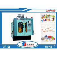 ABS PE  PU Extrusion Blow Molding Machine 2.2 Ton Weight ISO SGS Certification Manufactures