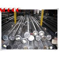 W.Nr2.4606 Inconel Alloy Inconel 686 Seamless Pipe UNS NO 6686 Rod Manufactures