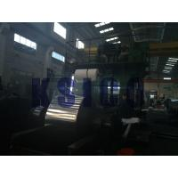 409/410/430 Stainless Steel Coil - 18 Manufactures