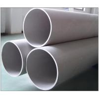 304 / 304L Annealed Duplex Stainless Steel Pipe , Large Diameter Duplex SS Tubing Manufactures