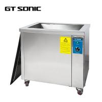 China Engine Block Industrial Ultrasonic Cleaner Sweep Frequency 500 * 350 * 300MM on sale