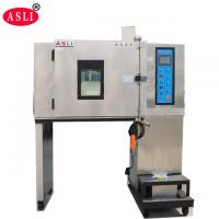 HALT HASS Agree / Vibration Chambers For Temperature Humidity Vibration Test,environmental shaker Manufactures