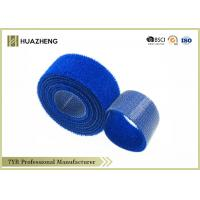 75mm Custom Blue Double Sided Hook And Loop Tape For Fabric / Stitching Manufactures