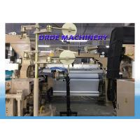 Heavy Duty 190CM Wate Jet Loom Machine Single Nozzle Cam Motion Shedding Manufactures