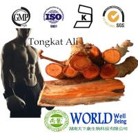 Tongkat ali extract 200:1,tongkat ali root extract 200:1,tongkat ali powder ,Tongkat Ali root Extract 200:1 Manufactures