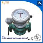 Diesel flow meter with reasonable price Manufactures