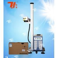 2016 hot sale dongguan machine 20W laser fiber flying marking machine for big size product and running marking