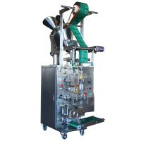 China 380V/50Hz Automatic Powder Pouch Packing Machine For Chemical / Food , 1.4KW Power on sale