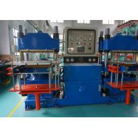 High Output Plate Vulcanizing Machine For Watch Colorful Silicone Watchband Manufactures