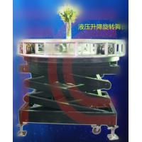 Rotating Stage Platform Hydraulic Lifting Rotating Stage For Parties / Shows Manufactures