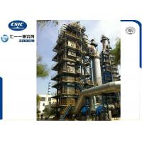 Oil Refinery Carbon Steel Waste Heat Boiler For Catalytic Cracking Unit Manufactures