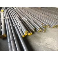 Buy cheap Heat Resisting Ferritic Grade JIS SUH446 / AISI 446 Stainless Steel Round Bars from wholesalers