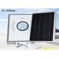China Anti-Corrosion All In One Solar Powered Road Lights Can Work 4 Rainy Days on sale