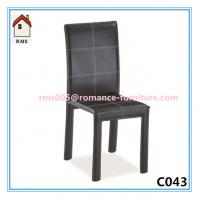 comfortable all soft leather cover Dining chair living room chair C043 Manufactures