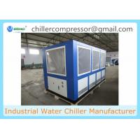 100hp 250kw Screw Type Compressor Air Cooled Industrial Water Chiller Manufactures