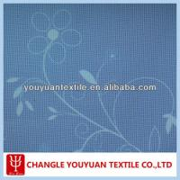 100% Polyester Stabilized Tricot Net Fabric for Packing Manufactures