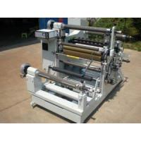 Plastic Tape Laminating Machine (with high speed) Manufactures