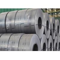 Buy cheap Carbon structure steel coil/plate JIS SS490 SS400 SS330 customized available from wholesalers