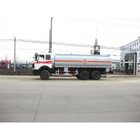 Beiben 6X4 20cbm fuel tank for truck Manufactures