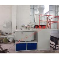Quality plastic color high speed mixer coumounding mixer mast batch mixer for sale