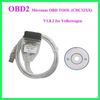 Micronas OBD TOOL (CDC32XX) V1.8.2 for Volkswagen Manufactures
