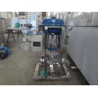 Auto Carbonated Soft Drink Filling Machine Aseptic For Beverage Bottle Manufactures