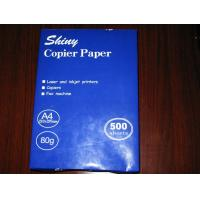 office paper, A4 Copy print Paper 80gsm ( 210mm x 297mm) Manufactures
