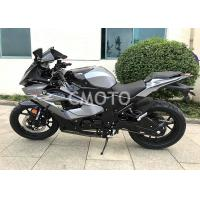 BMW 150CC 200CC 250CC Street Racing Motorcycles CBB ZongShen Air Cooled Engine Manufactures
