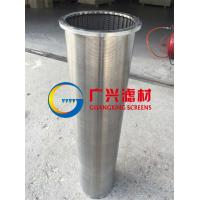 hot sale stainless steel316L OD 100mm wedge wire screen tube Manufactures