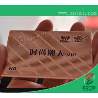 Buy cheap rose-colored metal card,80*50*0.36mm from wholesalers