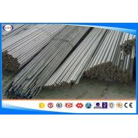 Buy cheap Heat Exchangers Ss Round Bar Stainless Steel Z30C13/ Z33C13/2304/3H13/ 3H14/30KH13/420J2 from wholesalers